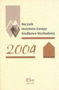 Rocznik 2 (2004)