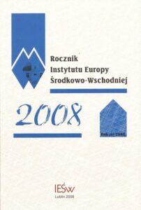 Rocznik 6 (2008)