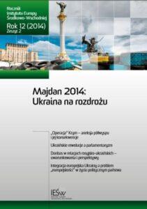 Ukraińskie rewolucje a parlamentaryzm