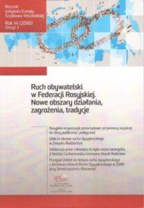 Przegląd źródeł do historii ruchu dysydenckiego z Archiwum Historii Ruchu Dysydenckiego w ZSRR przy Stowarzyszeniu Memoriał