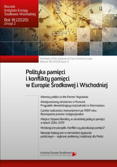 Memory politics in the Former Yugoslavia