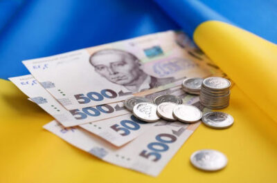 Fot. Waluta Ukrainy