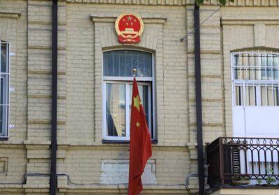 Fot. Ambasada Chin w Wilnie